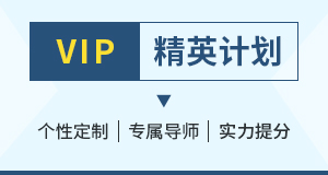 ope体育官网appVIP精英计划
