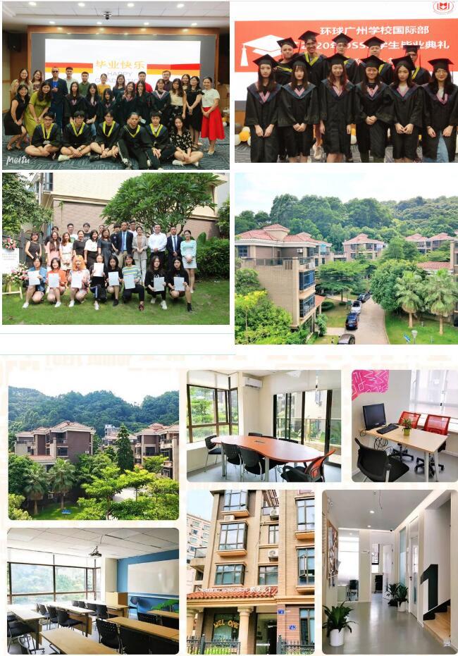 用OSSD申請華威大學!廣州環球OSSD中加班課程,直升名校!