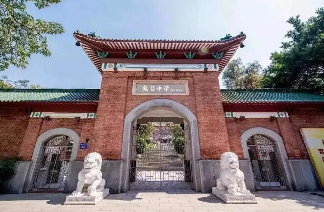 廣州4所國際高中將在7月下旬舉行入學考!