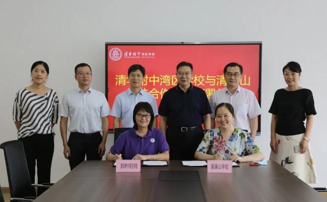 清瀾山學校與清華附中灣區學校簽訂合作意向協議書!強強聯手