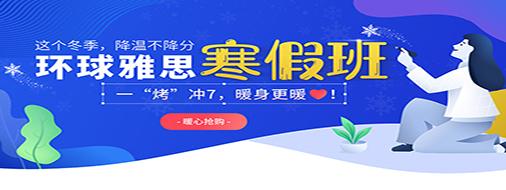 ope体育官网app寒假