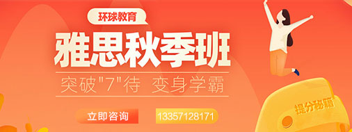2019秋季ope体育官网app