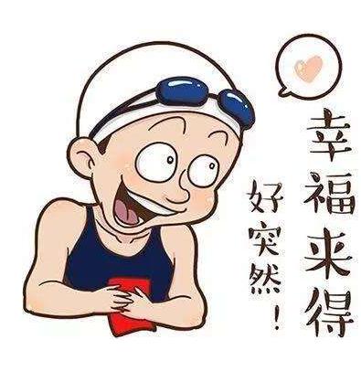 """""""南京环球教育课程优惠"""""""