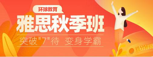 秋季班ope体育官网app1